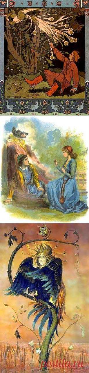 Сказочный гороскоп