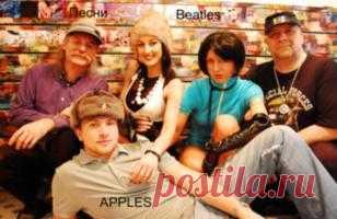 """Муз.группа """" Apples """". В репертуаре: песни гр."""" Beatles """", авторские песни. Стиль группы: Dance music."""