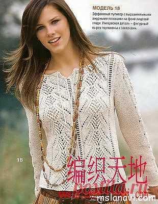 Нежный ажурный пуловер | Вяжем с Ланой