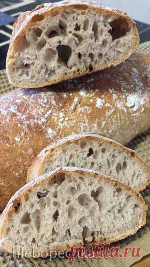 Пшенично-ржаной хлеб  от Пьера Нури - Pierre Nury's Rustic Light Rye Разрешите начать издалека. Плотное знакомство с хлебом я начала относительно недавно и как хлебопек-любитель нахожусь в постоянном поиске новых и интересных рецептов. Изначально первой моей закваской была известная Левито мадре, вырастить то я ее вырастила но хлеб на ней у меня выходил не лучшего ка