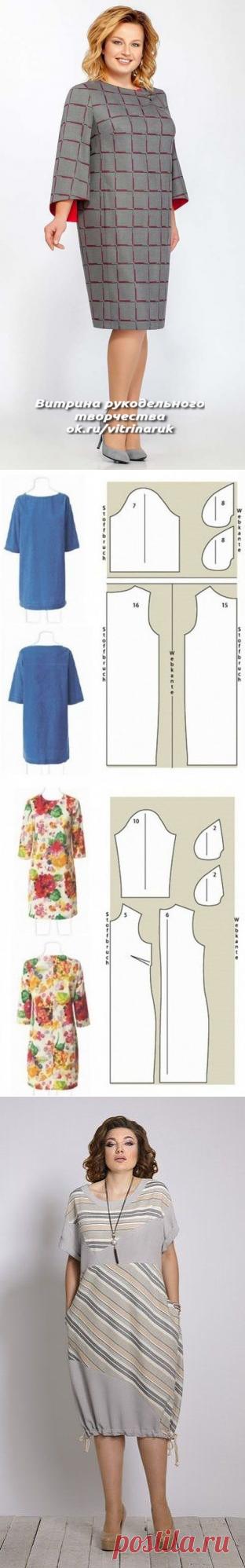 Еще одна подборка для любителей шитья