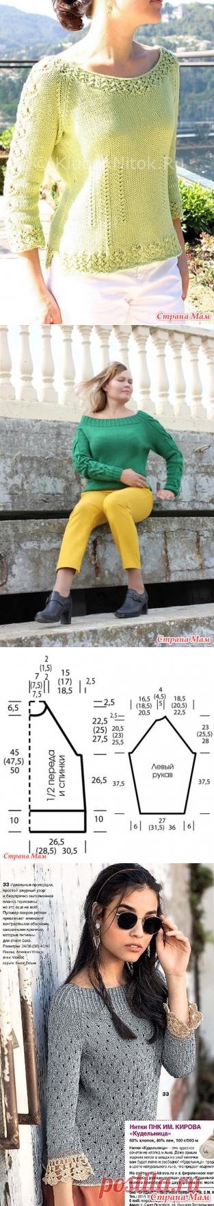 Нужны отзывы о модели пуловера Sorelle - Вязание - Страна Мам