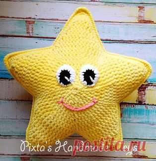 Звезда-подушка амигуруми. Схемы и описания для вязания игрушек крючком! Бесплатный мастер-класс от Людмилы Першиной по вязанию плюшевой подушки в виде звезды. Размер вязаной крючком игрушки примерно 40 см. Для изготовления…