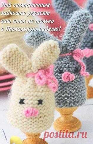 Подарок к пасхе - грелка для яиц в виде зайчика.
