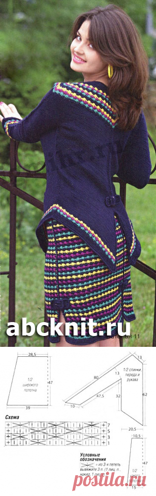 Костюм спицами: жакет и юбка