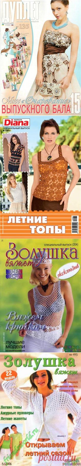 Журнал мой крючок вязание