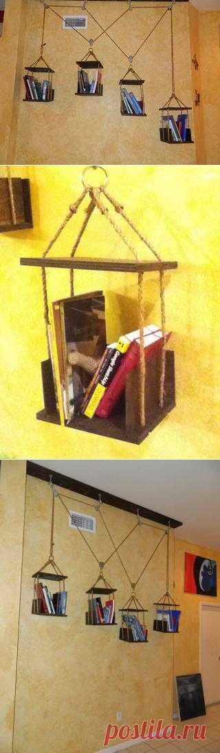Подвесные книжные полки хорошо подойдут для тех, кто любит постоянные перемены. Делать их не трудно, а удовольстие почти вечное)