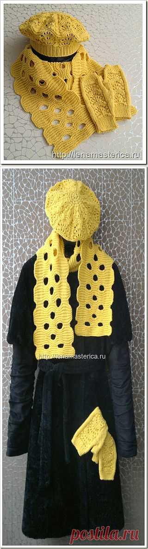"""Комплект """"Солнышко"""". Берет, шарф, митенки."""