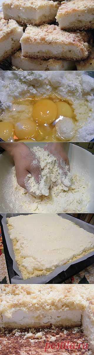 Творожный насыпной пирог.