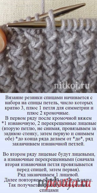 французская резинка спицами ниткой вязаные вещи для вашего дома