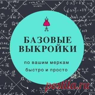 (14) Pinterest