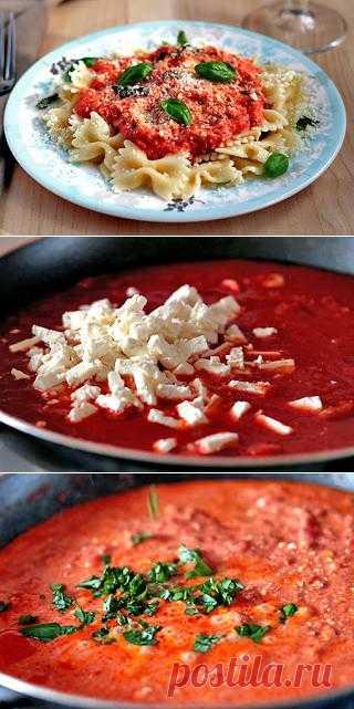 Фарфале в томатно-сырном соусе  Приготовление этого блюда  занимает 30 минут. Аппетитно и очень вкусно.