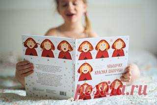 """¡Por este sábado, el 19 de mayo, invitamos a todos nuestros lectores de Moscú a la ocupación interactiva por el libro """"Ulybochku, Caperucita Roja!"""" Junto con el psicólogo y el terapeuta del arte Svetlana Filyaevoy y Frankotekoy de la biblioteca de la Literatura Extranjera conoceremos más cerca el libro, conocemos, que son las emociones, y como se expresan. ¡Dibujamos, jugaremos y aprenderemos las palabras y la frase en francés! Mientras dibujemos y jugar los padres recibirán la información, interesante y útil para, sobre el intelecto emocional en …"""
