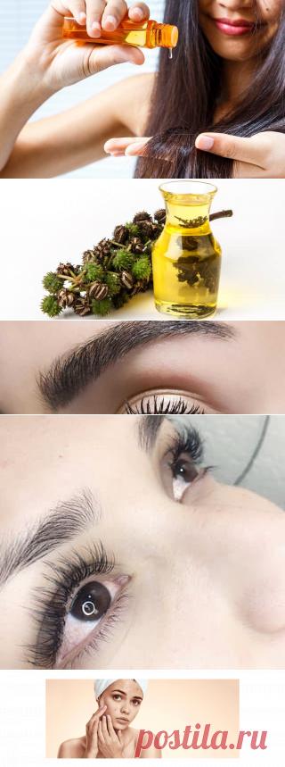 Касторовое масло — нанесение на волосы, кожу и ногти