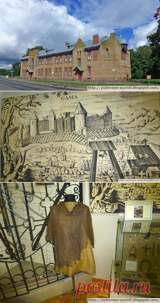 Кингисепп: взгляд в прошлое северных народов (часть 2)