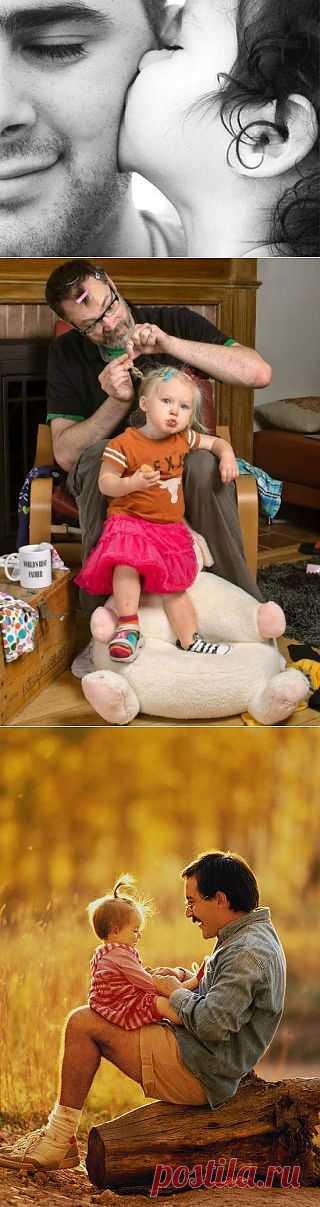 Слабое место отца – его маленькая принцесса…