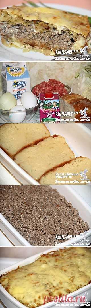 Хлебная запеканка с мясным фаршем и капустой по-датски | Харч.ру - рецепты для любителей вкусно поесть