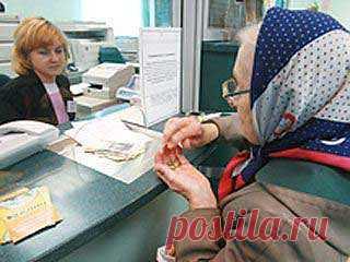 Работающим пенсионерам в России будут начисляться пенсионные выплаты в полном объеме, независимо от размера их зарплаты.