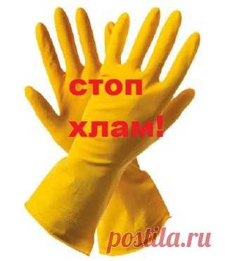 Хлам   ПЕРЕДЕЛКИ.рУ