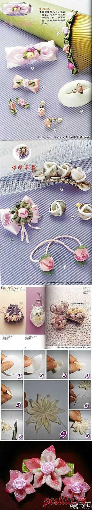 Для вдохновения, цитатник: Идеи декора готовых изделий: брошки из лент, цветы из ткани