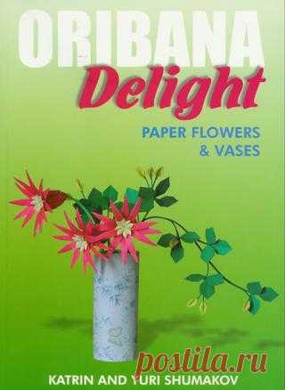 Katrin and Yuri Shumakov - Oribana Delight - Paper flowers and vases
