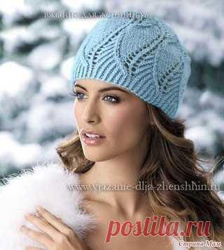 Красивая шапочка спицами.    Размеры вязаной шапки: 54 см и 21 см в высоту.   Если прикрепить подкладку к трикотажной модели, получится теплый зимний вариант.   Для вязания шапки спицами вам потребуется: 65 г шерстяной пряжи и спицы № 2,75 - 3.   Плотность вязания: 14 п. х 25,5 р = 6 х 10 см. Если ваш образец не соответствует заявленной плотности, надо внести изменения в количество лицевых и изнаночных петель в узоре.   Схемы и описание вязания шапки спицами   Набираем 126...