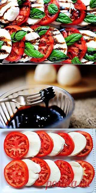 InVkus: Салат Капрезе.  Салат Капрезе - шедевр итальянской кухни. За красно-белую-зеленую цветовую гамму в тон государственному флагу, его признали визитной карточкой Италии. Он сытный, легкий и не вредит фигуре. Спелые красные помидоры, благородное оливковое масло, душистый перец - идеальное сочетание. Словом, вот пошаговый рецепт салата Капрезе для тех, кто стремится к совершенству.