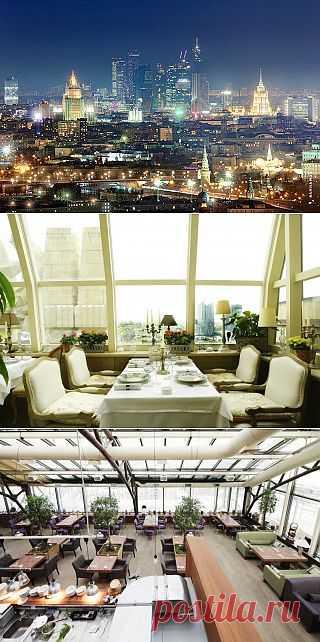 Едим с видом на столицу. Панорамные рестораны Москвы