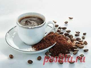 InVkus: 10 причин, чтобы пить кофе. По статистке каждый двадцатый житель земли начинает свое утро с чашечки ароматного кофе. Он помогает проснуться и зарядиться энергией на целый день, но помимо бодрящий свойств, кофе имеет еще ряд полезных характеристик.