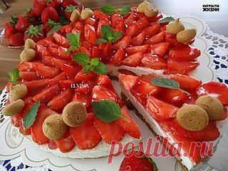 Как приготовить клубничный тортик БЕЗ ВЫПЕЧКИ! Рецепт