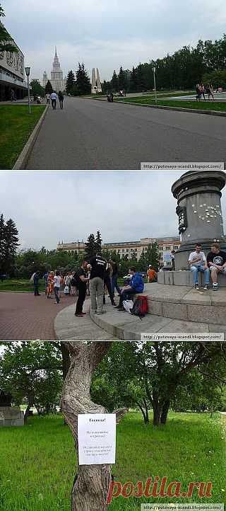 Скандинавские и российские университеты: будни и праздники (часть 3)