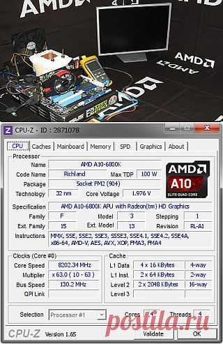 Установлен новый мировой рекорд по оверклокингу центральных процессоров