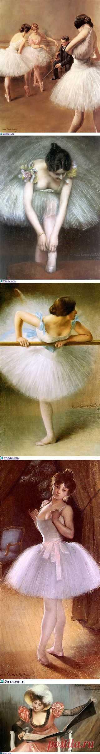Красавицы французского художника Pierre Carrier-Belleuse (1851-1932).