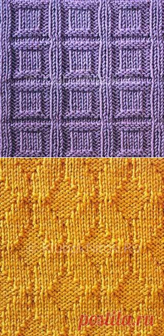 простые узоры узоры вязание спицами и крючком схемы вязания