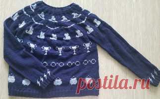 Жаккардовый пуловер Harry Potter Wizarding World - Вяжи.ру