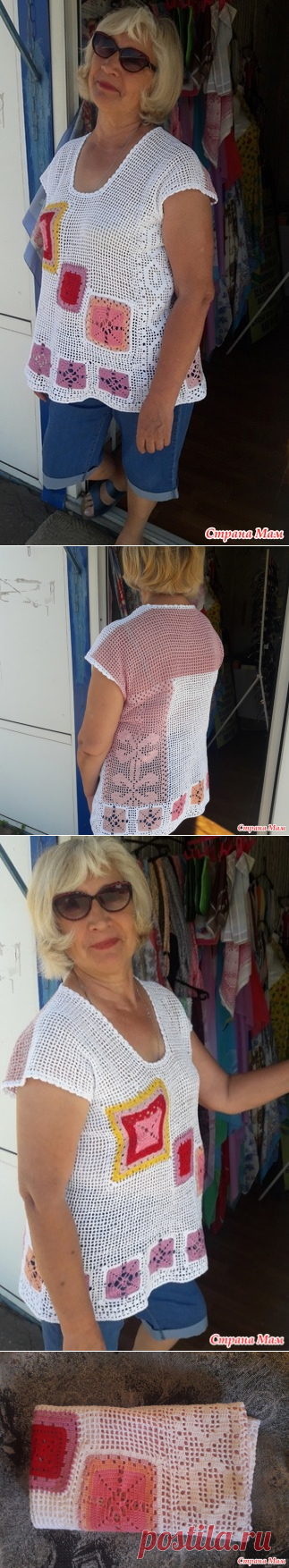 . A summer top - Knitting - the Country of Mothers