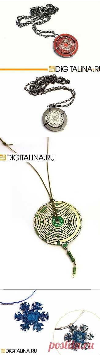 DIGITALINA - линия украшений Алины Белоусовой (трафик) / Украшения и бижутерия / Модный сайт о стильной переделке одежды и интерьера