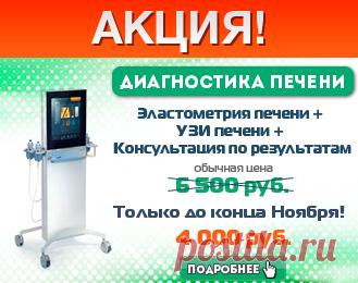 Анализы на гепатит - «ГЕПАТИТ.РУ»