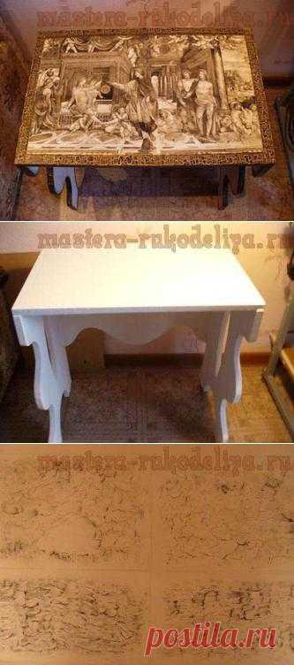 Столик «Вилла Фарнезина». Мне очень понравился этот МК декупажа столика. Любой старый письменный столик можно так оформить)