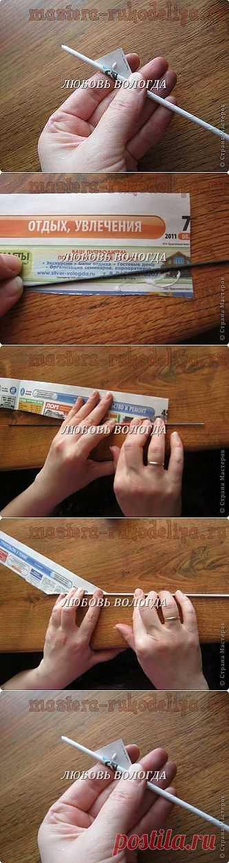 Мастера рукоделия - рукоделие для дома. Бесплатные мастер-классы, фото и видео уроки - Мастер-класс: Как сделать трубочки для плетения из газет