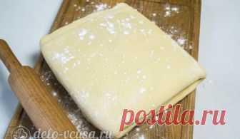 Слоеное тесто для воздушных круассанов и пушистых слоек. Кажется, я влюбилась в этот рецепт! Теперь готовлю как настоящий кондитер ;)