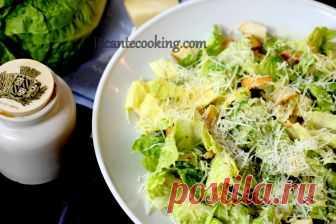 Салат Цезарь в моей интерпретации (Caesar Salad) По многочисленным просьбам читателей, моя интерпретация классического салата Цезарь. Наверное самого популярного салата в мире.