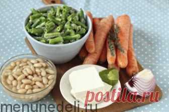 Салат с фасолью и морковью - рецепт с пошаговыми фото / Меню недели