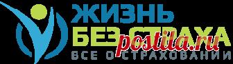 Услуги бесплатной стоматологии по полису ОМС в государственных и частных клиниках РФ