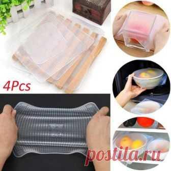 Vova | Кухонные инструменты 4шт. Практичная силиконовая обертка.