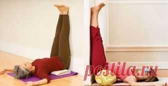 ПЯТЬ ЧУДЕС ПРОИЗОЙДУТ, ЕСЛИ ДЕЛАТЬ ЭТУ ПРОСТУЮ ПЕРЕВЕРНУТУЮ ПОЗУ БЕЗ УСИЛИЙ КАЖДЫЙ ДЕНЬ!   Это золотое правило стоит взять за привычку. Вечером, в конце изнурительного дня, нужно лечь у стены, поднять ноги вверх и провести в таком положении от 10 до 15 минут. Ничего не нужно дополнительно, только твои ноги и стена. Делать желательно каждый день.   Упражнение очень легкое, доступное всем, не важно, сколько тебе лет! Я делаю так уже пару месяцев, немного расскажу о результат...
