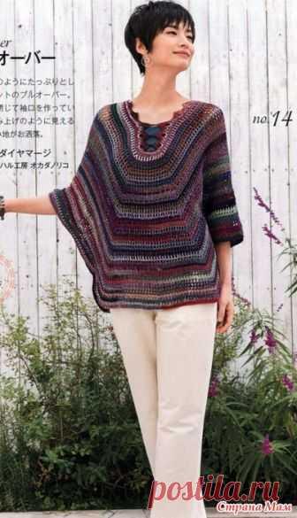 . Пуловер-пончо. Этот полосатый пуловер\пончо имеет красивый и стильный силуэт шестигранник и выполнен несложным узором.  Размер единый. Пряжа секционная 290 гр. Крючок 5\0 или наш №3.