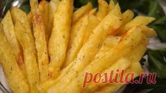 Вкуснятина за 5 минут из картофеля и никакой возни! Картофель фри в микроволновке. Получается ничуть не хуже, жареного во фритюре, не слишком зажаренный, но такой же хрустящей и вкусный, и в такой картошки очень малое количество жира.