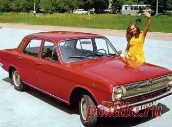 Реклама советских автомобилей Люди на фото светятся счастьем - они еще не знают о кредитных Ford Focus, а фотографии эксклюзивных спорткаров комментировать на Maxim Online будут их дети, а то и внуки. Представляем вам подборку экзотической рекламы...