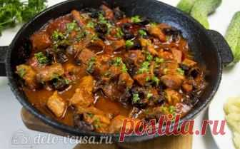 Тушеное мясо с черносливом, рецепт с фото